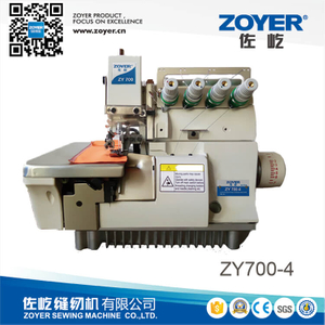 ZY700-4 Zoyer 4-thread super high speed overlock sewing machine