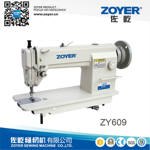 ZY609 zoyer heavy duty big hook high speed lockstitch sewing machine